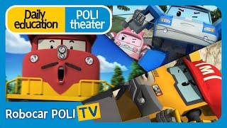Daily education | Poli theater | Train tracks are dangerous!