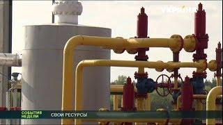 Залежи газа в Украине могут упрочнить энергетическую независимость