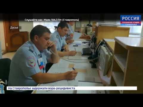 Жительница Невинномысска перевела мошеннику 150 тысяч рублей