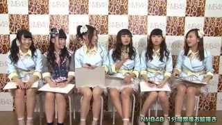 NMB48は1分間でどんな絵を描くのか?! 植田碧麗・武井紗良・井尻晏菜・薮...