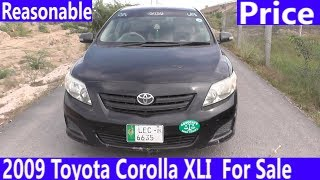 2009 Toyota Corolla XLI Complete Review Detailed Review: Price, Specs & Features|Technical Awareness