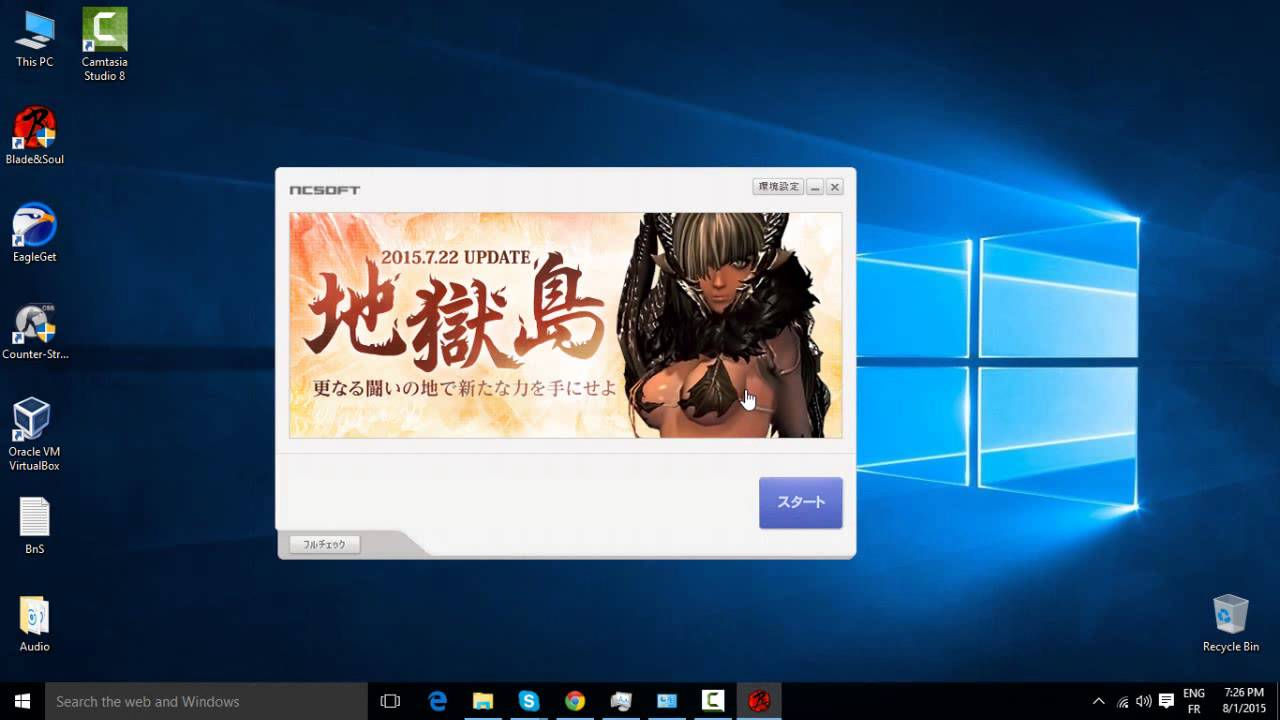 Blade and Soul: Error 1073, solutions