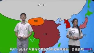 Publication Date: 2015-11-11 | Video Title: 人文學科小知識 中國歷史版圖演變