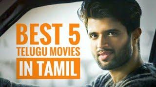 best 5 telugu movies in tamil   tamil dubbed telugu movies   tamil dubbed   telugu movies