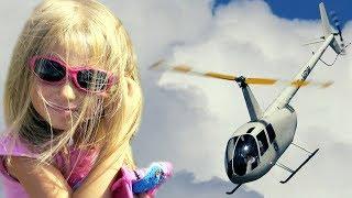 Helicopter on Airshow TUKUMS LIDOSTA JURMALA 2018