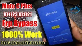 how to moto xt1721 frp unlock (moto c plus) salution in