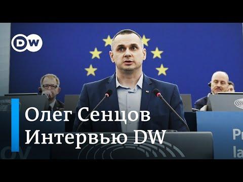 Олег Сенцов: Путин