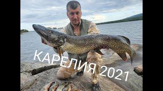 Карелия рыбалка Пяозеро 2021 2 часть