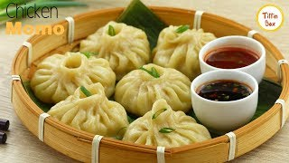 Steamed Chicken MomosDumpling for kids by Tiffin box  Minced meat Dim Sum Recipe