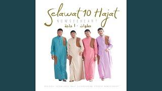 Cover images Selawat Tenang Jiwa