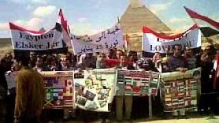Egypt Fun Tours--Egypt Tour guides urge tourists to return to Egypt Thumbnail