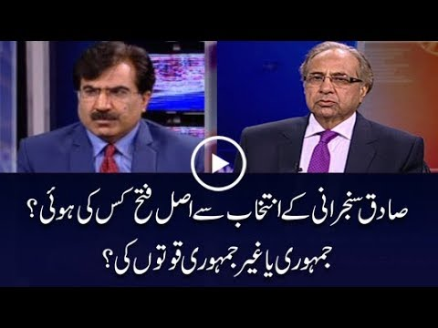 CapitalTV; Political parties in Pakistan always followed the doctrine of political necessity