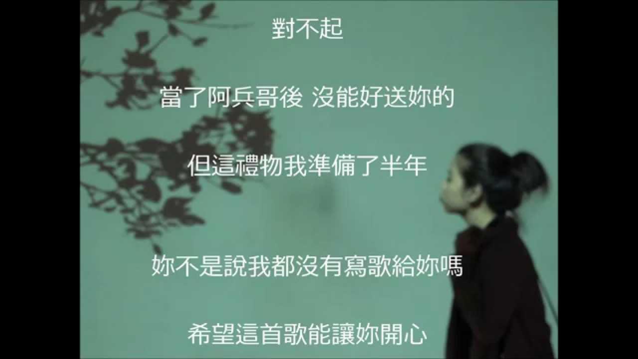 天氣晴 - 沙偉平 - YouTube