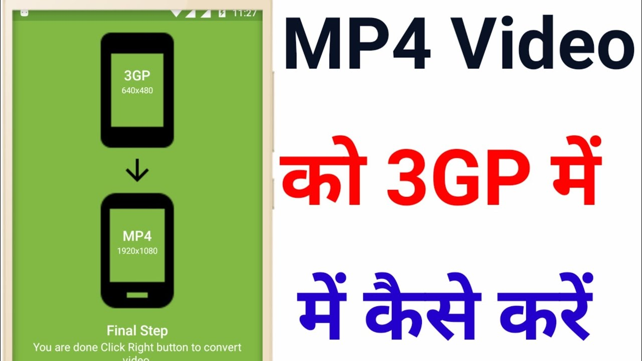 Download MP4 video Ko 3GP Me Convert kaise kare | How To Convert MP4 Video to 3GP | Lucky tech world
