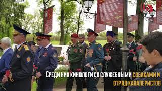 У памятника Герою Советского Союза Петру Барбашову прошел парад МВД