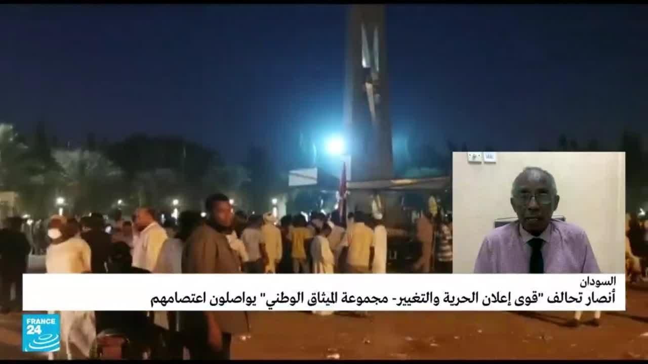 اعتصامات في الخرطوم.. ما هي مطالب الشارع السوداني؟  - نشر قبل 2 ساعة