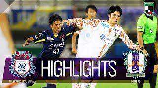 ザスパクサツ群馬vs愛媛FC J2リーグ 第24節