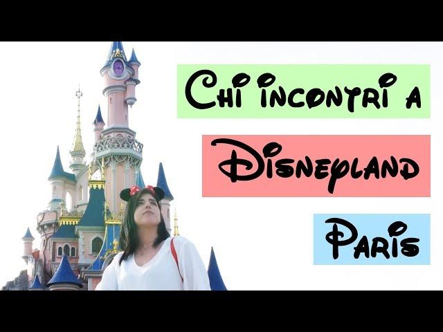 CHI INCONTRI A DISNEYLAND PARIS