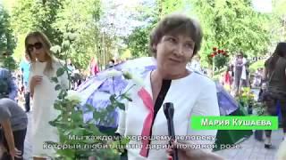 Очереди за селфи и бесплатные розы: в Самаре прошел фестиваль цветов