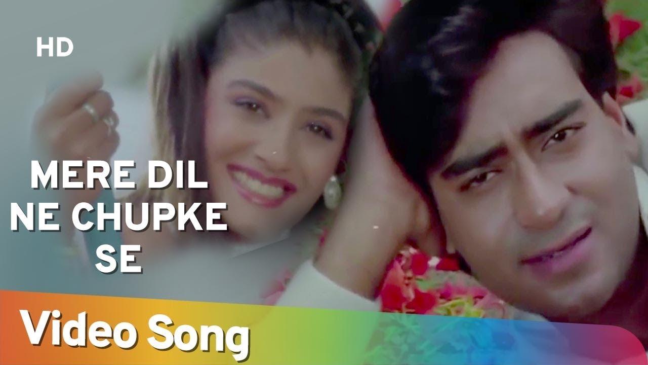 Download Mere Dil Ne Chupke Se   Gair (1999)   Ajay Devgan   Raveena Tandon   Udit Narayan   Sadhana Sargam