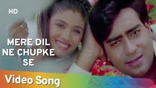 Mere Dil Ne Chupke Se   Gair (1999)   Ajay Devgan   Raveena Tandon   Udit Narayan   Sadhana Sargam