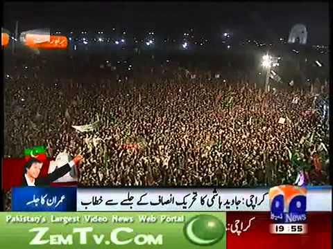Imran Khan Speech In PTI Karachi Jalsa 25 December 2011.flv thumbnail