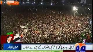 imran khan speech in pti karachi jalsa 25 december 2011flv