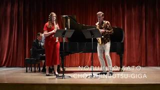 Blair/Mertens Duo - Live Highlights March 2019