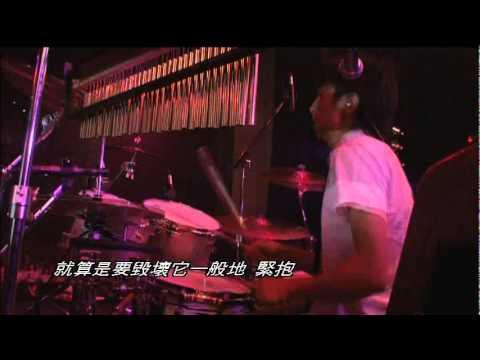 藤木直人 CRIME OF LOVE  VER9.0  NAOHITO