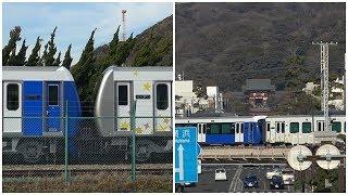 【静岡鉄道】A3000形5号目、6号目甲種輸送!