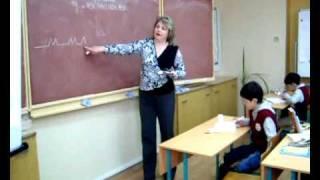 Колядина Н.В. урок 5А класс 2010г.