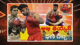 extra-jabardasth-12th-june-2015