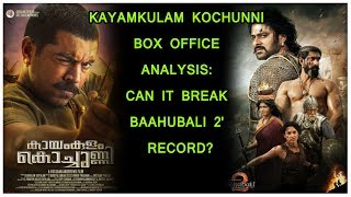 Kayamkulam Kochunni Box Office Analysis: Can It Break Baahubali 2′ & Pulimurugan's Record?