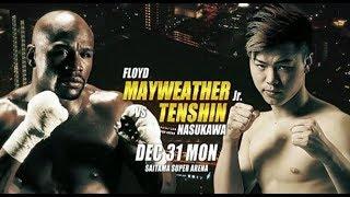 TRAILER | FLOYD MAYWEATHER VS TENSHIN NASUKAWA | #RIZIN #MMA #BOXING #MayweatherNasukawa