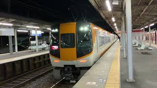 近鉄特急 大阪線 名張駅 大阪難波行き特急(22000系+30000系ビスタカー)