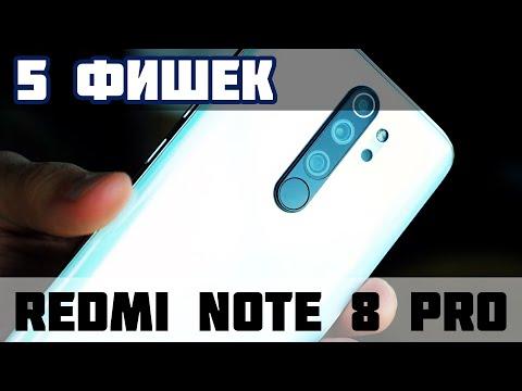 Redmi Note 8 Pro - ВСЕ ФИШКИ. Топ за сови деньги!