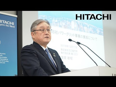 Meeting for the Acquisition of ABB's Power Grids Business - Hitachi