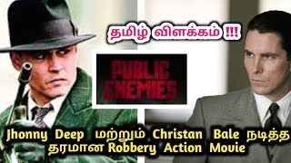 Public Enemies(2009) - Best Robbery Action Hollywood Movie Tamil Explanation