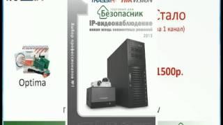 Вебинар: Система TRASSIR и профессиональное программное обеспечение