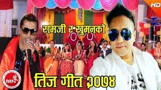 Hits Teej Song Video Jukebox 2074    Oneway Films