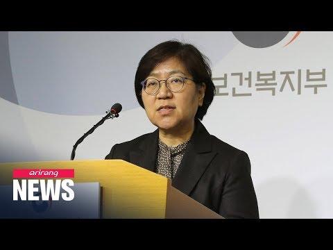 S. Korea Confirms 3rd Case Of Wuhan Coronavirus