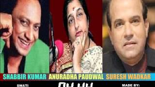 YEHI HAI DOSTI ( Singers, Shabbir Kumar + Anuradha Paudwal & Suresh Wadkar )