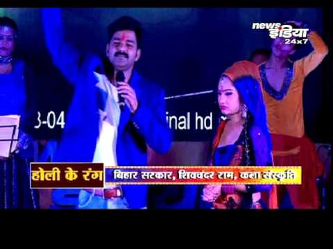 News India Holi Special Pawan Singh | NIMS University Jaipur | Nims News | Nims Chairman News