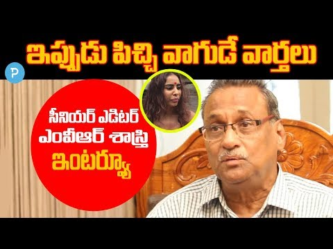 Sr Editor MVR Sastry Exclusive Interview about Electronic Media   Telugu Popular TV