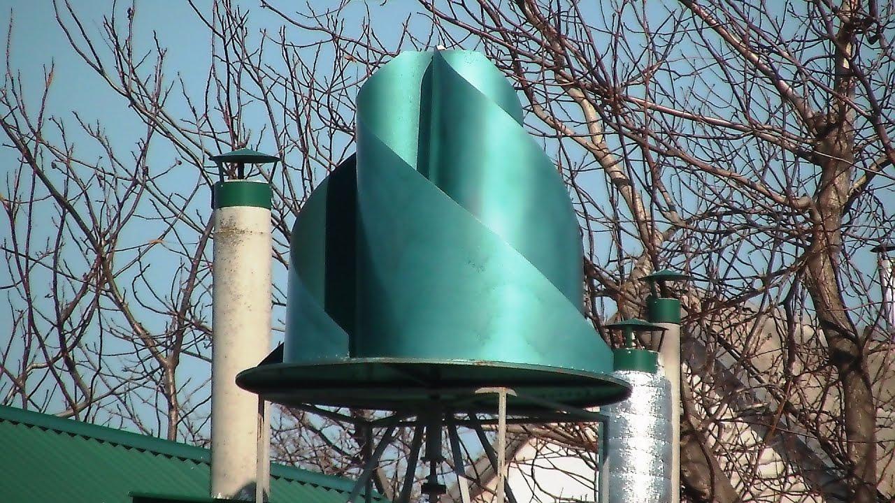 Ветрогенератор вертикальный сделать своими руками