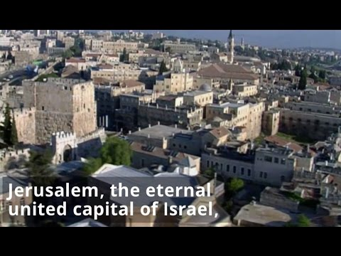 Jerusalem - The Eternal United Capital of Israel