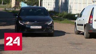 Авто влиятельного полицейского засветилось на месте преступления - Россия 24