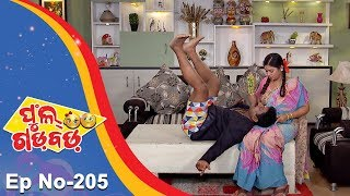 Full Gadbad - Comedy Unlimited | Full Ep 205 | 20th June 2018 | Odia Serial - TarangTV
