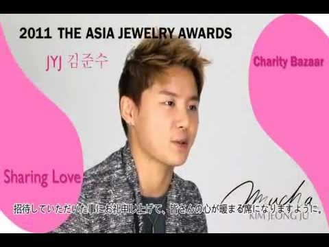 111111 2011 Asia Jewelry Awards Interview