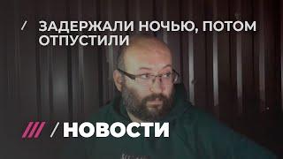 Илья Азар вышел из ОВД и рассказал подробности своего задержания